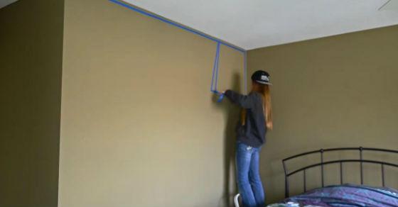 Klebeband Von Wand Entfernen : was geschieht wenn die frau das klebeband von der wand abzieht ist der helle wahnsinn dex1 ~ Frokenaadalensverden.com Haus und Dekorationen